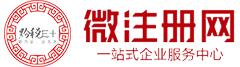 贵州如意恒通财务管理咨询有限公司
