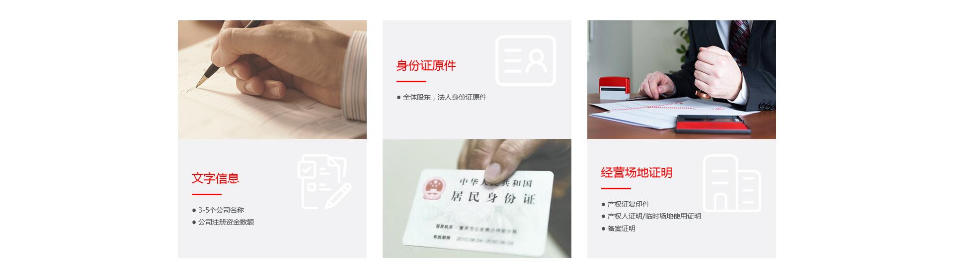 黔东南企业记账软件价格实惠
